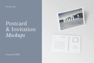 Crella Subscription - Postcard Invitation Mockups cover -