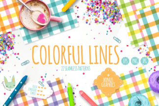 All Freebies - COLORFUL LINES seamless patterns preview 01 -
