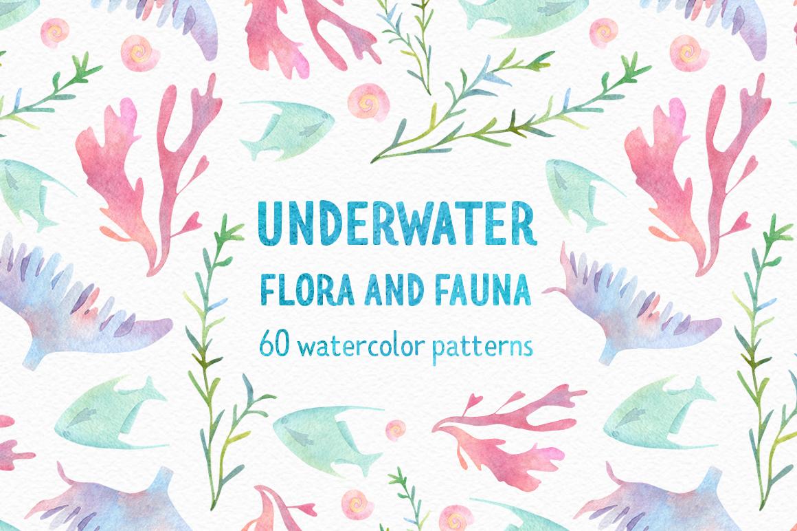 Underwater watercolor patterns - 1 %D1%82%D0%B8%D1%82%D1%83%D0%BB%D1%8C%D0%BD%D1%8B%D0%B8%CC%86 1 -
