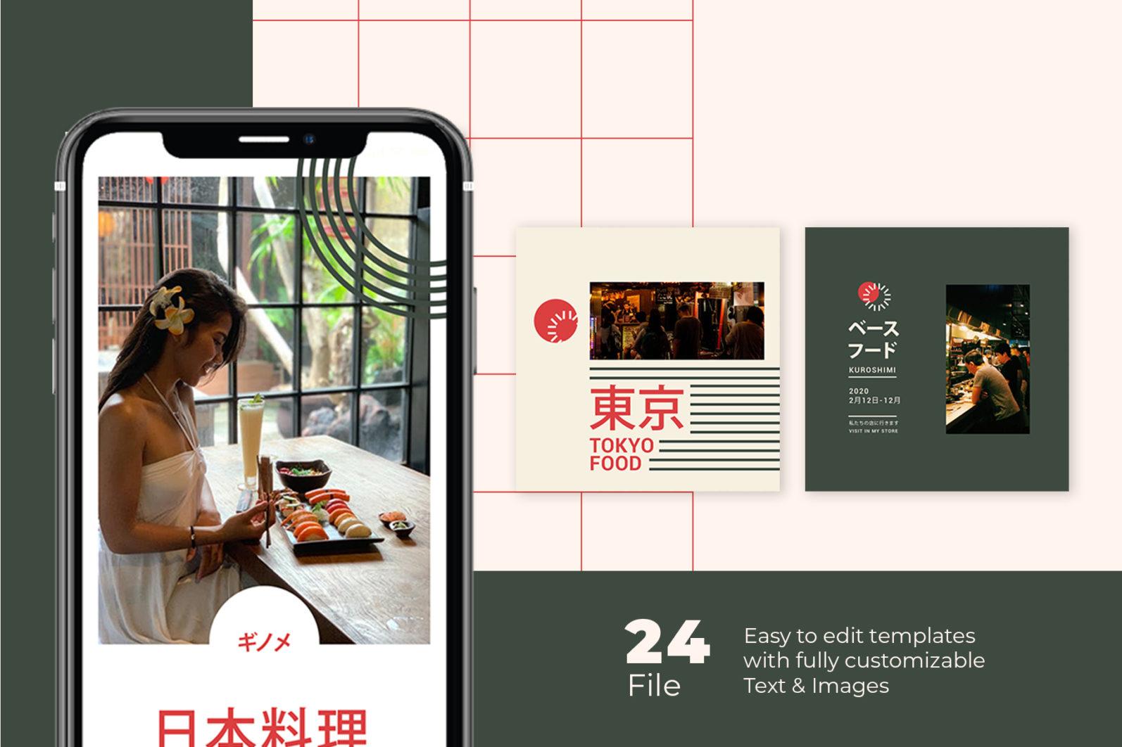 Japan Food Instagram Templates - new mockupp9 copy 5 -