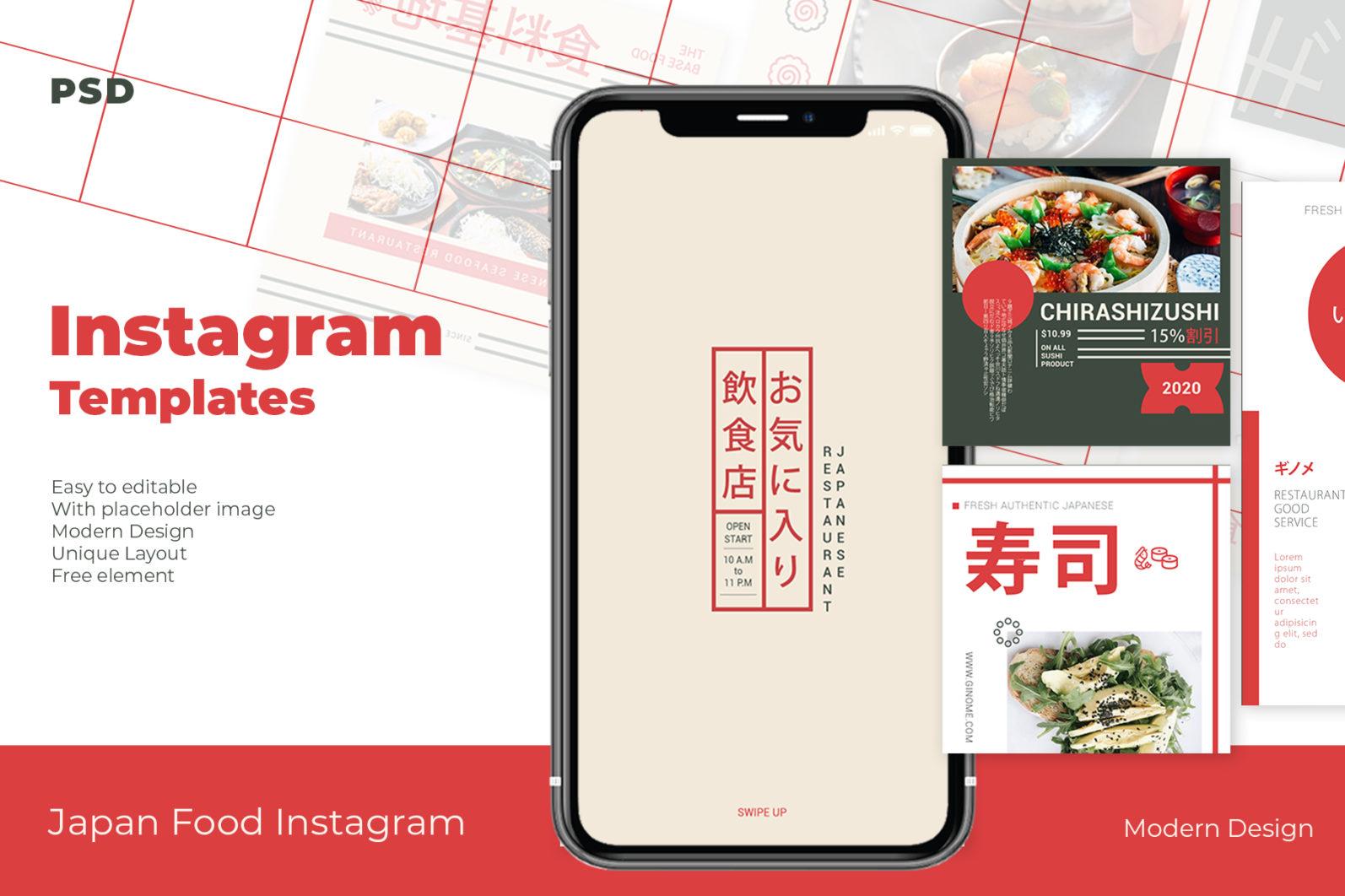 Japan Food Instagram Templates - new mockuppArtboard 1 -