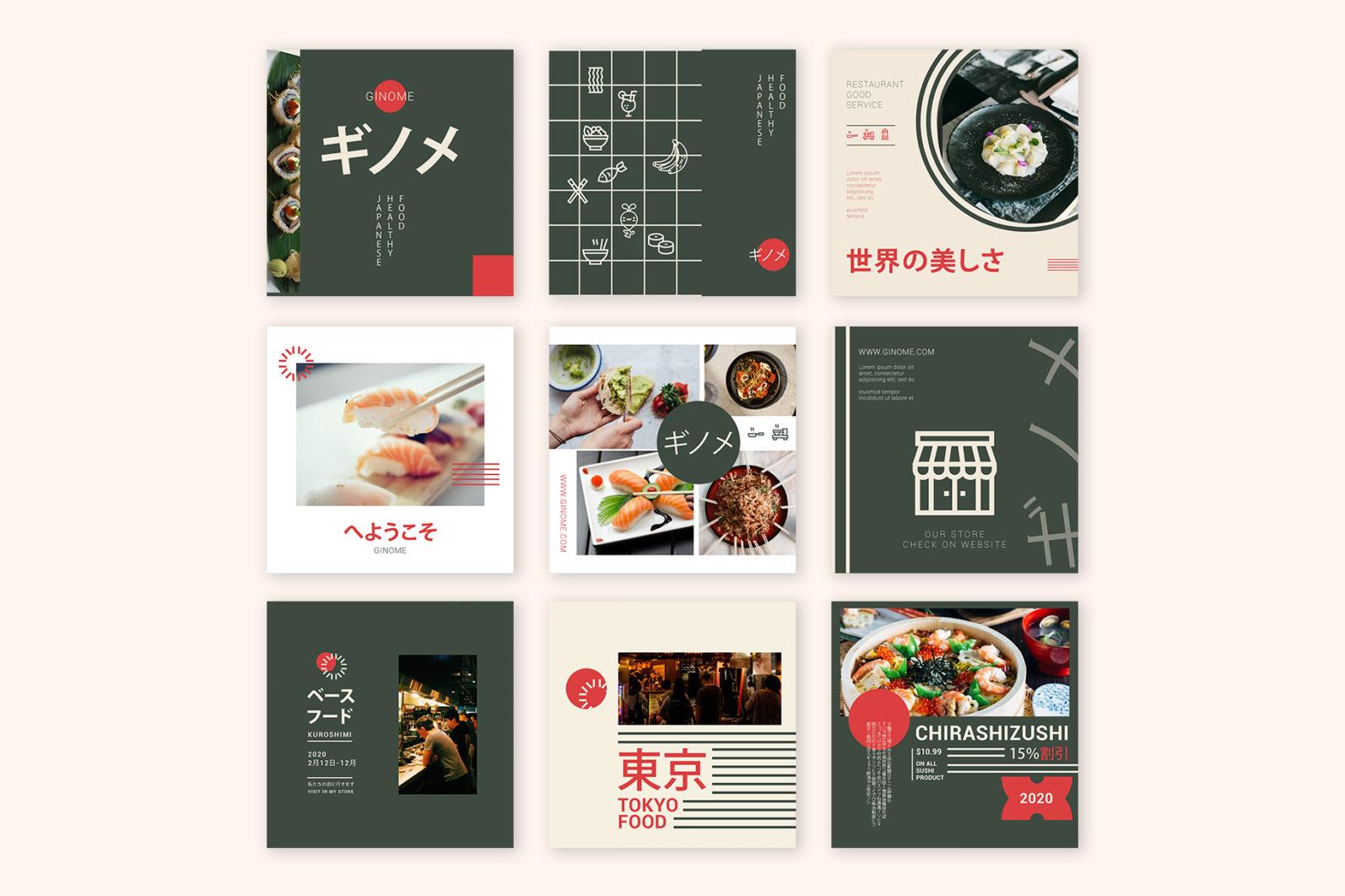 Japan Food Instagram Templates - new mockupp2 copy 3 -