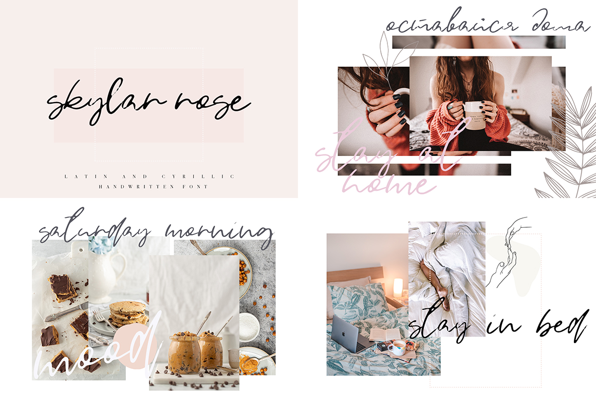 Font Bundle / 70 + IN ONE - 564 -