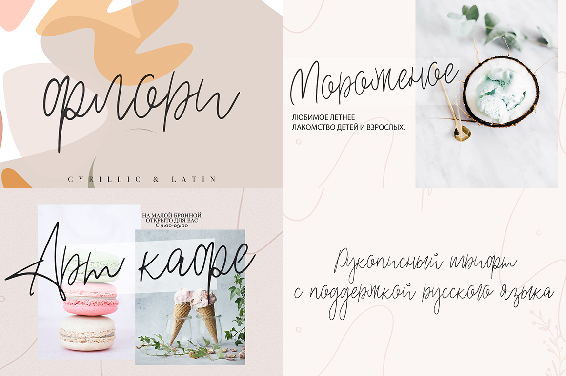 Font Bundle / 70 + IN ONE - 4 72 -