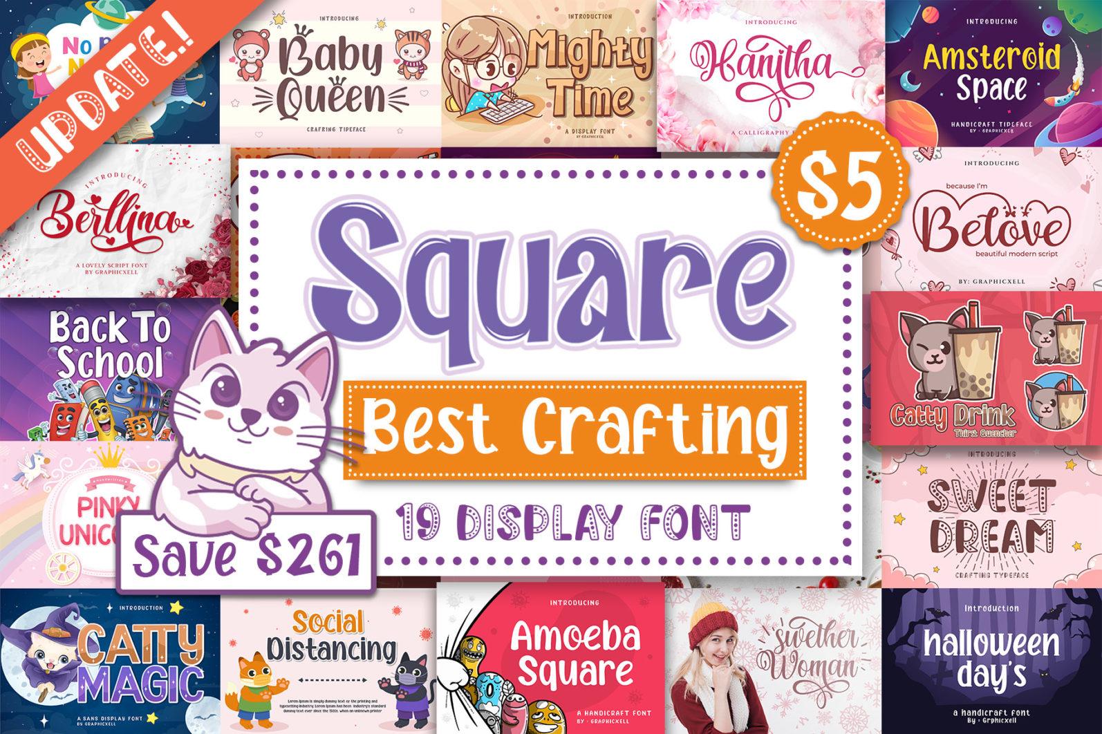 Square Bundle - Bundle 5 -