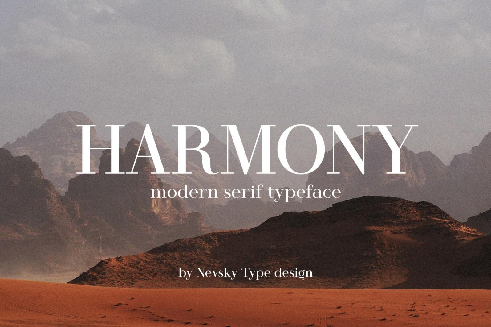 HARMONY - Harmony Cover -