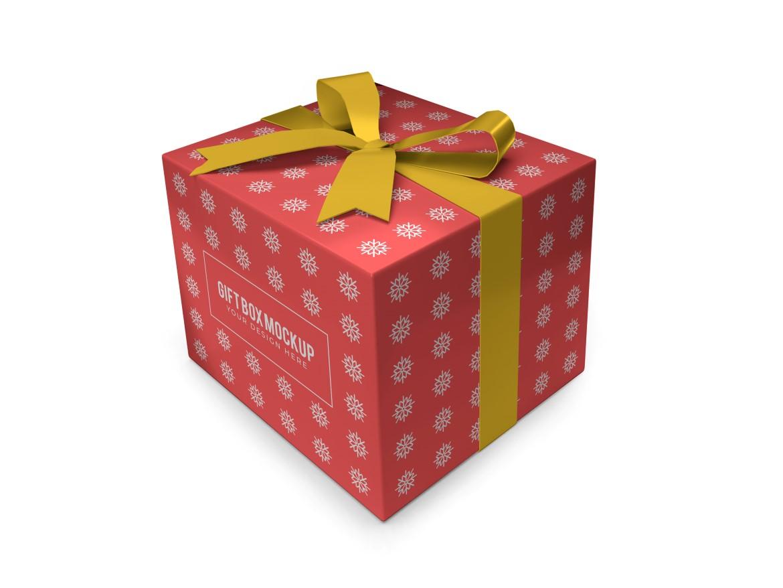 Christmas Gift Box Mockup Bundle Vol 2 - 10 38 -