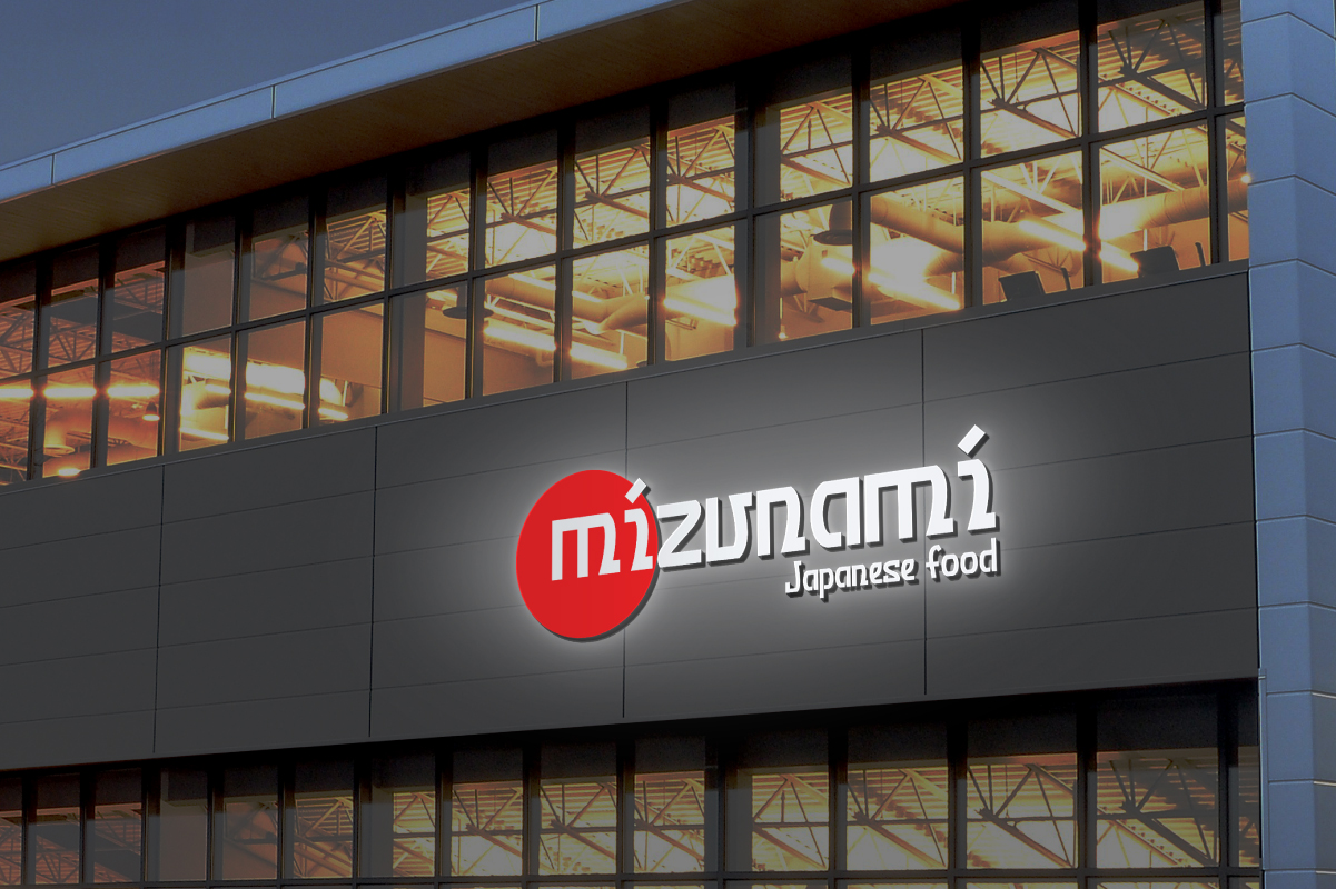Mizunami Japanese Font - Mizunami 7 -